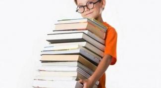 Что такое образование