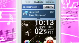 Как поставить свою мелодию на сообщение Samsung