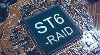 Как отключить RAID-контроллер