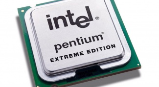 What is processor frequency
