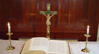 Что такое евангелие