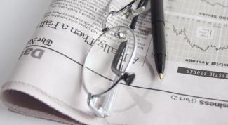 Как написать аналитическую статью