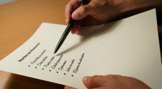 Как написать библиографию