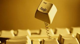 Как восстановить запускающий файл