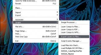 Как создать png-файл