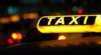 Как раскрутить службу такси