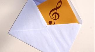 Как отправить музыкальный файл