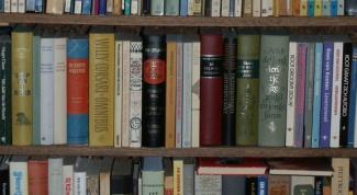 Как продать учебники