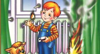 Как нарисовать рисунок о пожаре