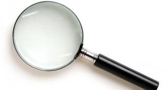 Как удалить результат поиска