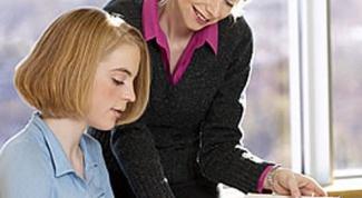 Как перейти на индивидуальное обучение