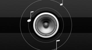 Как преобразовать звуковые файлы