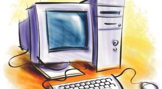 Почему долго выключается компьютер