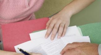 Как оформить титульный лист в институте