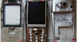 Что делать, если сломался телефон