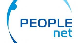 Как проверить свой счет в People net