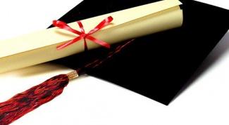 Как получить быстро высшее образование