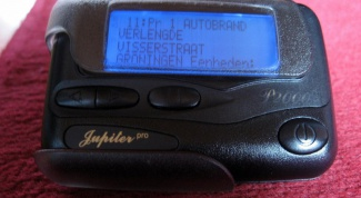 How to send a message to a pager