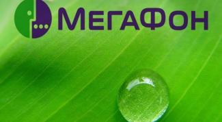 Как проверить баланс телефона в сети Мегафон