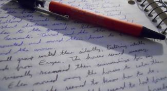 Как узнать о человеке по почерку