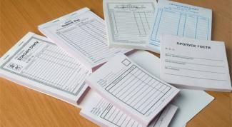 заполнять книгу учета бланков строгой отчетности