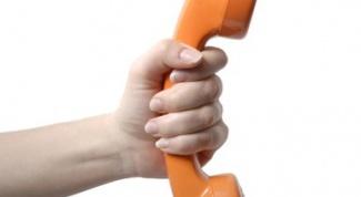 Как оформить льготу за телефон