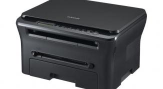 Как прошить принтер Samsung 4300