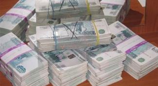 Как потратить миллион рублей в 2017 году