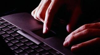 Как увеличить скорость gprs-интернета