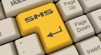 Как написать с интернета смс на мобильный