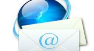 Как вспомнить свой электронный адрес