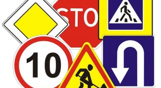 Как выучить быстро дорожные знаки