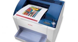 Как заправить цветной лазерный принтер