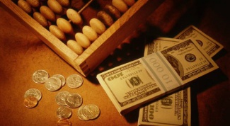 How to write off account off-balance-sheet materials