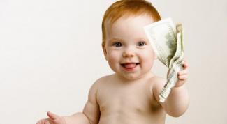 Как оформить ежемесячное детское пособие