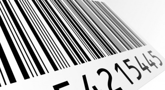 How to assign a barcode