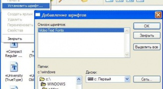Как заменить  русский шрифт