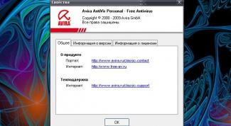 Как русифицировать Avira