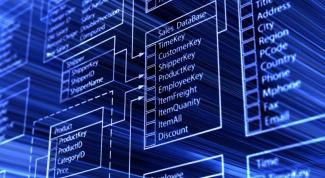 Что такое база данных