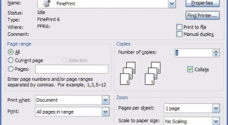 Как печатать в формате а5