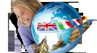Как преподавать иностранный язык