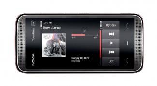 Как установить тему Nokia 5530