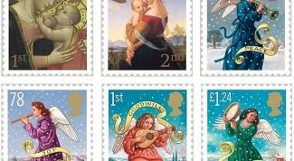 Зачем нужны марки