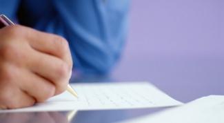 Как начать письмо другу