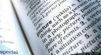 Как улучшить владение языками