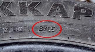 Как определить год выпуска шины