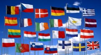 Что такое ЕС