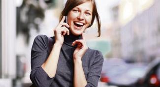 Как отследить местоположение телефона