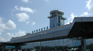 How to get to Domodedovo