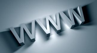 Как сделать интернет скоростным